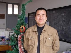 李磊 副校长